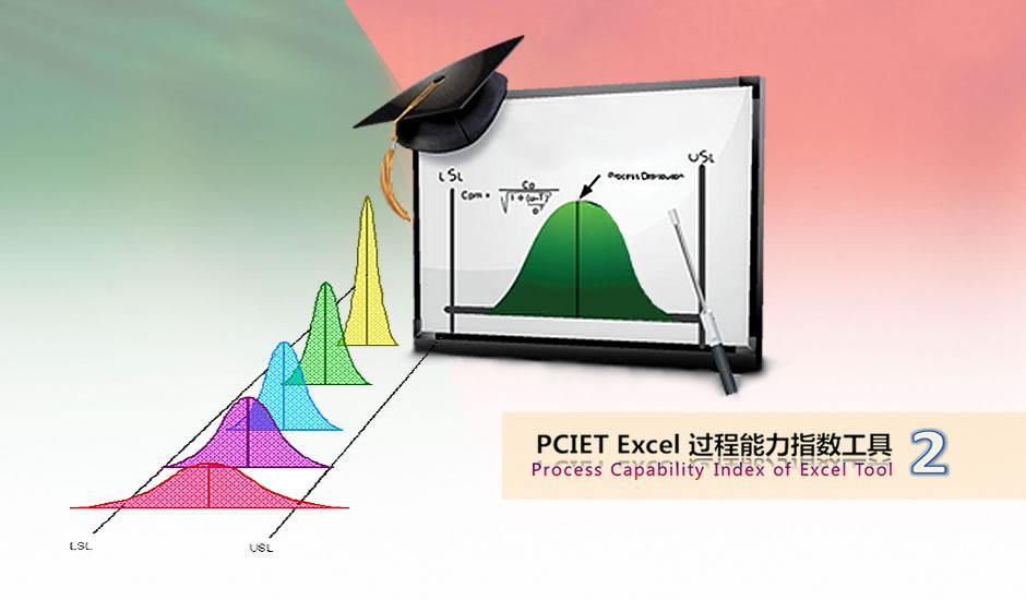 PCIET2b1