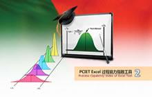 PCIET2bf