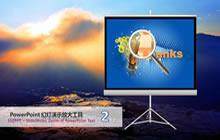 SSZPPT PPT幻灯放大工具2 演示