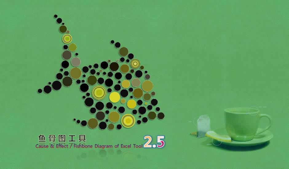 FDET2b1